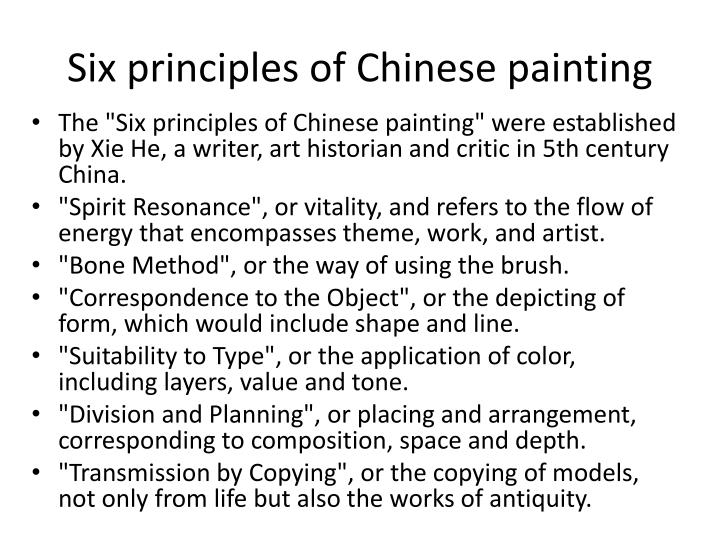 Six principles of Chinese painting