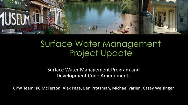 surface water management project update