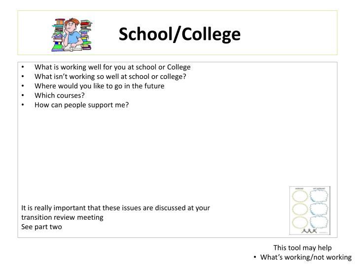 School/College