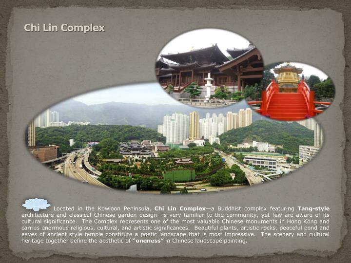 Chi Lin Complex