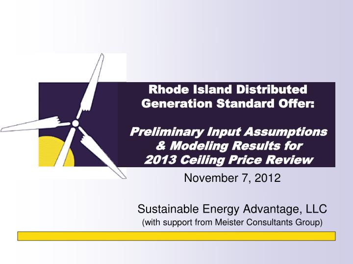 Rhode Island Distributed Generation Standard Offer: