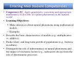 entering med student competencies