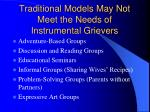 traditional models may not meet the needs of instrumental grievers