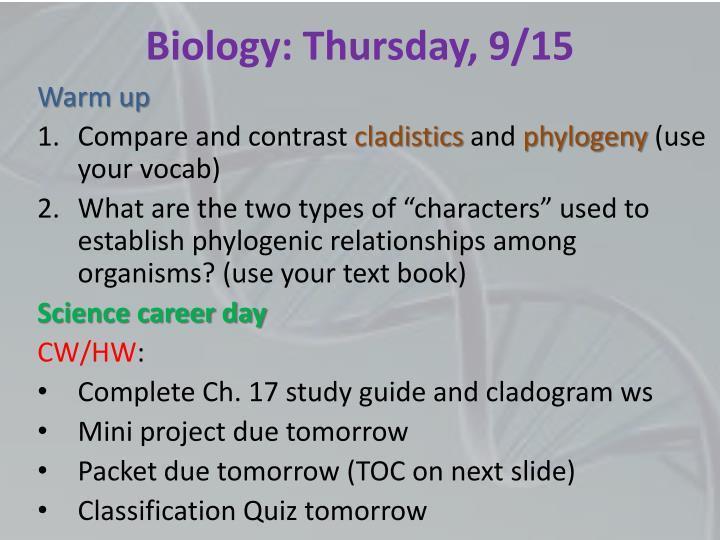 Biology: Thursday, 9/15