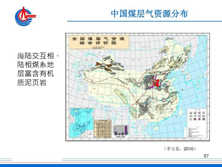 中国煤层气资源分布