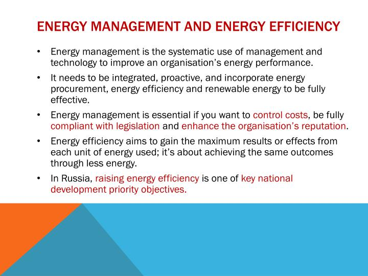 Energy management and energy efficiency
