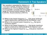 homework 4 two speakers