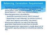 balancing generation requirement1