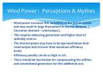 wind power perceptions mythes