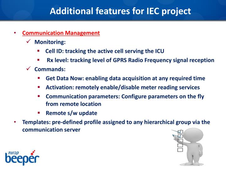 Additional features for IEC project