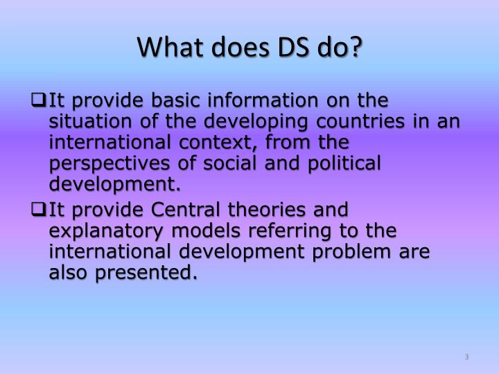 What does ds do
