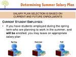 determining summer salary plan2