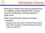 fws eligibility verification