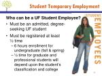 student temporary employment2