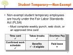 student temporary non exempt
