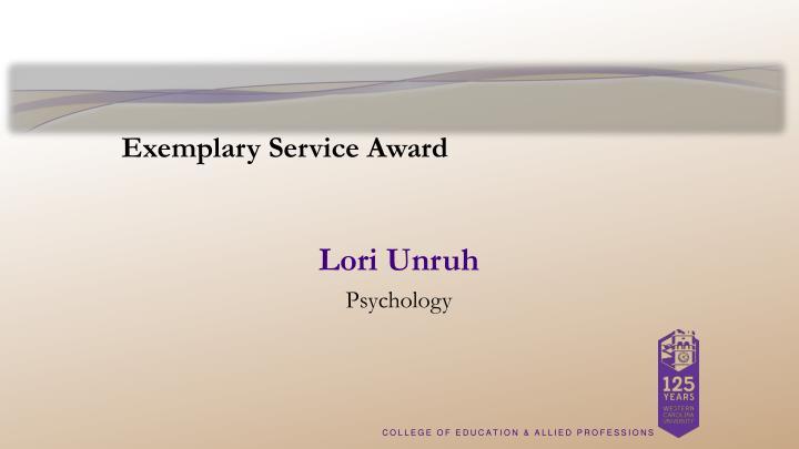 Exemplary Service Award
