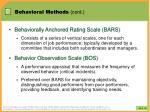 behavioral methods cont1