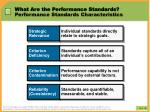 what are the performance standards performance standards characteristics