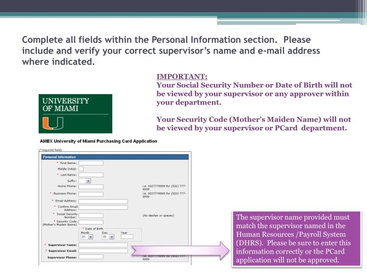 Complete all fields within the Personal Information section.  Please include and verify your correct supervisor's name and e-mail address where indicated.