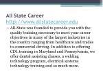 all state career http www allstatecareer edu