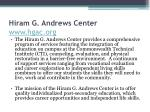 hiram g andrews center www hgac org