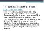 itt technical institute itt tech http itt tech edu