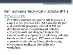 pennsylvania technical institute pti www pti edu