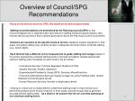 overview of council spg recommendations