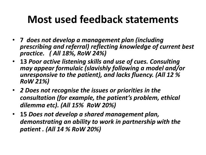 Most used feedback statements