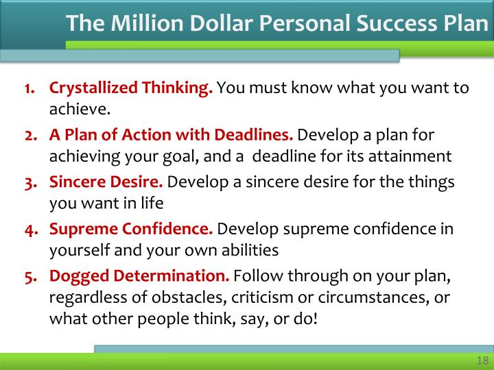 The Million Dollar Personal Success Plan