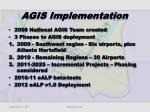 agis implementation