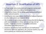 assertion 2 stratification of h ps