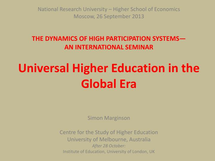 National Research University – Higher School of Economics