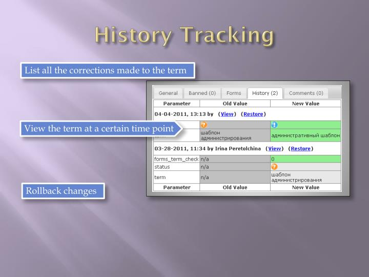 History Tracking