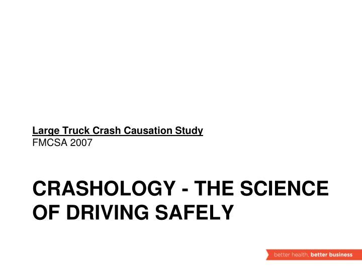 Large Truck Crash Causation Study