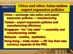 china and other asian nation export expansion policies