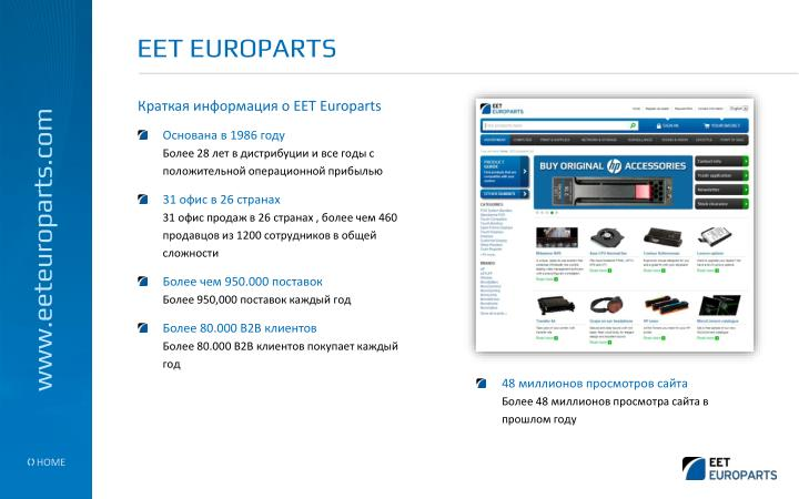 EET EUROPARTS