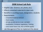 2008 school lab rule