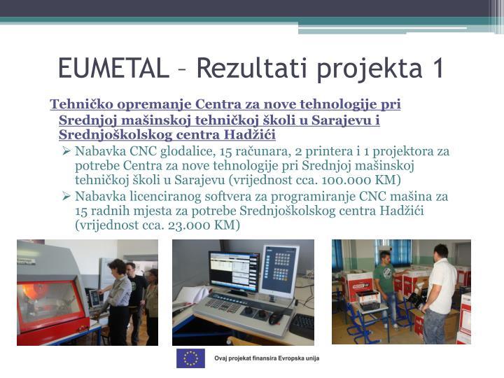Tehničko opremanje Centra za nove tehnologije pri Srednjoj