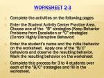 worksheet 2 3