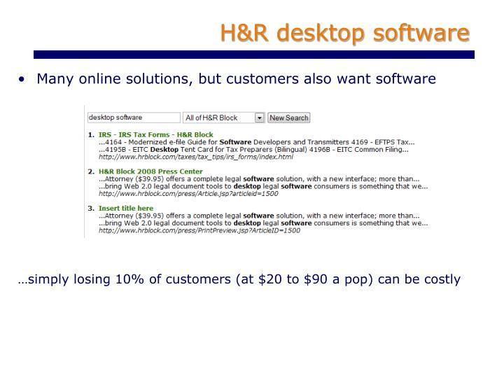 H&R desktop software