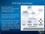 ocr high level design
