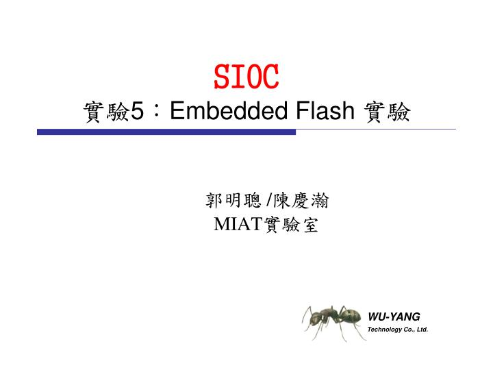 Sioc 5 embedded flash