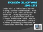 evoluci n del software 1965 1972