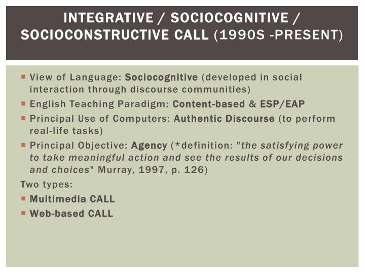 Integrative /