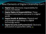 nine elements of digital citizenship con t