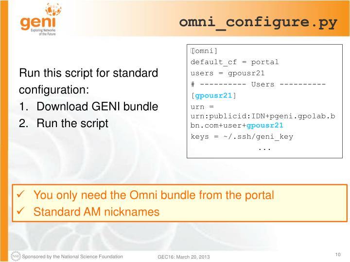 omni_configure.py