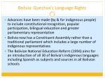 bolivia quechua s language rights