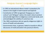 paraguay guaran s language rights