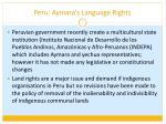 peru aymara s language rights